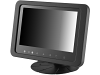 "7"" IP65 Sunlight Readable Capacitive Touchscreen LCD Small Monitor with HDMI, DVI, VGA & AV Inputs"